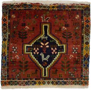 Vintage Tribal Design Square Rug 2X2 Small Oriental Rug Kitchen Handmade Carpet