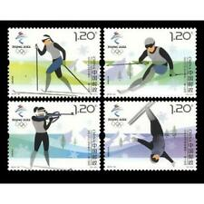 CHINA PRC Stamps 2018-32, Olympic Winter Games Beijing - 北京冬奥会 - MNH VF