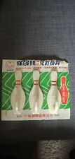 Vintage Bowling Pin clip hanger. Lighter not included.