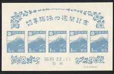 Japan 1947 Stamp Week/Mt Fuji/Mountains/Volcano/Flower 5v imperf m/s (n27612)