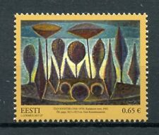 Estonia 2017 MNH Treasury Estonian Art Museum Ulo Sooster 1v Set Stamps