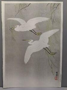 1926 Ohara Koson Japanese Woodblock Print 2 Cranes