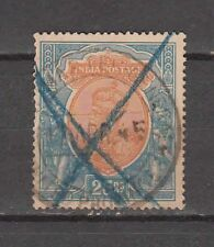 British India 1926 King George V Rs 25 Used Multistar Cat £60