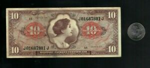 * MPC Military Payment Certificate Series 641 $10 Ten Dollar Note, EF