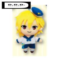 furyu ensemble Stars! Stuffed plush Rabits 16cm Nazuna Nito japan limited item