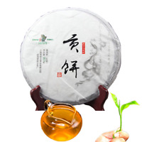 357g Yunnan Highland Raw Pu-erh Tea Cake Old Tree Puerh Tribute Tea Puer Sheng 茶