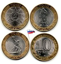Russie - All Bimétal 10 roubles 2015 (UNC - 70th Anniversary Victory WWII)