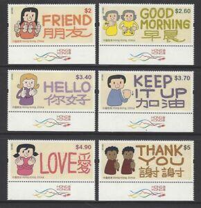 China Hong Kong 2018 Logo Dragon Inclusive Communication Stamps