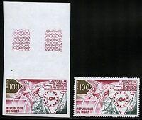 Space Raumfahrt 1973 Niger UAMPT Post Fernmeldeunion 399 A U Perf Imperf /1221