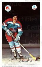 1972-73 Quebec Nordiques Postcards #8 Andre Gaudette