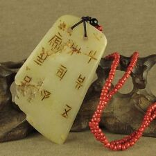 CARVED CHINESE ANTIQUE JADE Pei WITH  WORDS PENDANT NECKLACE