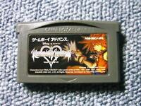 Nintendo Gameboy Advance Kingdom Hearts Chain of Memories Japan GBA