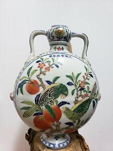 Fine Old Chinese  Doucai  Porcelain Double Ear Vase {Brid}