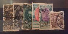 Russland Sowjetunion Jahrgang 1926 gestempelt - Michel Briefmarken