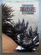Handmade Craft Book : Flower of the dream leather of flowers by KAZUE AOYAMA