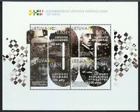 Lithuania 2018 MNH souvenir sheet 100th Anniv. of Modern Lithuanian Institutions
