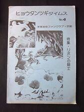Osamu Tezuka Fanzine Magazine Anime Manga 4 Astro Boy 1978 SIGNED FRED LADD
