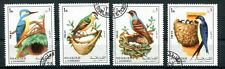 SHARJAH 1972 NESTING BIRDS SET OF FOUR  STAMPS USED COMPLETE.