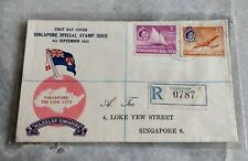 Private Cover Malaya Singapore Special Stamp Issue FDC 2v Queen Elizabeth #1