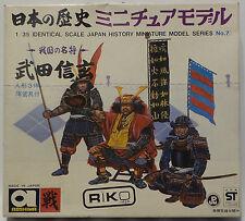 Armée: échelle 1/35 japon histoire miniature model series no. 7 (mlfp)
