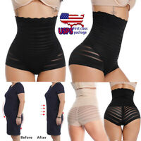 Seamless Tummy Shapewear Control Empetua All Day Every Day High-Waisted Shaper