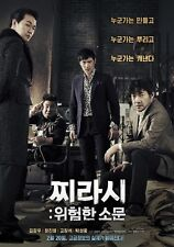 "KOREAN MOVIE ""Tabloid Truth"" DVD/ENG SUBTITLE/REGION 3/ KOREAN FILM"