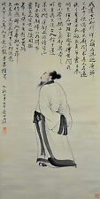 Vintage Chinese Scholar Figure Wall Hanging Scroll Painting signed Zhang Daqian