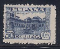 ESPAÑA (1936/37) NUEVO SIN FIJASELLOS MNH - EDIFIL 809 (50 cts) DEFENSA LOTE 1