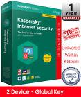 Kaspersky INTERNET SECURITY 2021 - 2 DEVICE - GLOBAL KEY