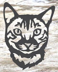 BENGAL CAT  - Steel Metal Garden Wall Art