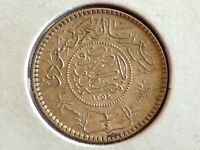 Saudi Arabia 1354 United Kingdoms  1/4 Riyal, 1935