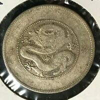 1920-31 CHINA YUNNAN PROVINCE SILVER 50 CENTS DRAGON COIN