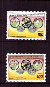 Libyen Mi-Nr. 2223/4- postfrisch-100 J. Olympisches Komitee 1995 mit Tischtennis
