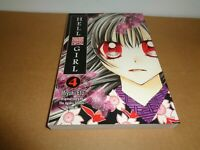 Hell Girl vol. 4 by Miyuki Eto Manga Graphic Novel Book in English