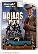 GREENLIGHT HOLLYWOOD - DALLAS THE TV SERIES - 1970 CHEVROLET C-10 DIECAST 1/64