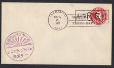 US JAPAN 1945 NAVY DAY U.S.S. WEBSTER TOKYO BAY AIR MAIL UPRATED POSTAL 2¢ TO 6¢