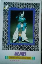 Elfin 1/35 New Patlabor Vinyl  Kit S039