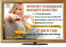 NOVOE TV 2 года 270 каналов + Мультилогин + 6 месяцев   в подарак.