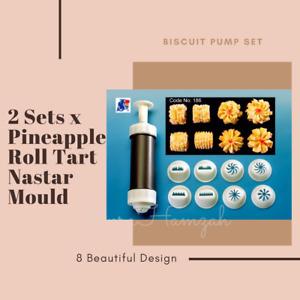 2 x 8 Design Pineapple Roll Tart Nastar Mould/Cookies Presser/Biscuit Pump Set