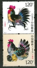 Year of the Rooster mnh vertical pair ex-booklet 2017-1 China stamps