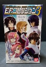 SEED DESTINY - Motive Figure Collection Bandai Pre-owned GUN015    Free Shipping
