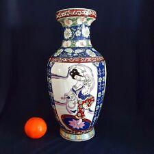 Große chinesische mit Emaille handbemalte Porzellan Vase Jingdezhen Cloisonne