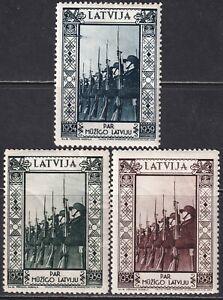 Latvia Advertising propaganda revenue Stamp pre WWII (green folded) MNH**