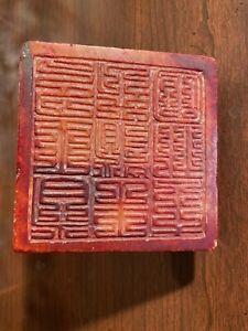 jade stone big seal red vintage