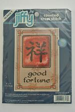Jiffy Good Fortune Chinese Character Counted Cross Stitch Kit 16713 SEALED