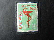 1958 - Romania - 25 Years of Medico-Sports Activity, MNH