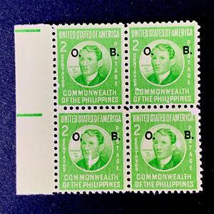 U2/52 US Philippines Stamp 1941 Scott O37 2c Unused NH No Gum Nice Block 4
