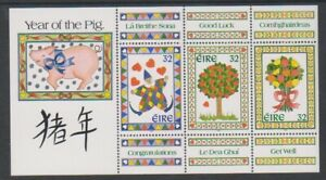 Ireland - 1995, Chinese New Year, Year of the Pig sheet - MNH - SG MS940