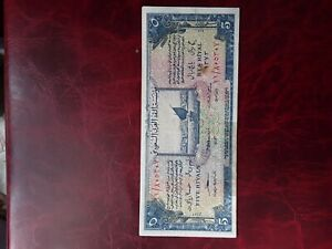 Saudi Arabia 1954 5 riyals note,VF