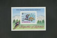 Liberia Stamps, #C210, 1976 Winter Olympic Games, imperf s/s